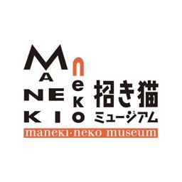 The Maneki-Neko Museum