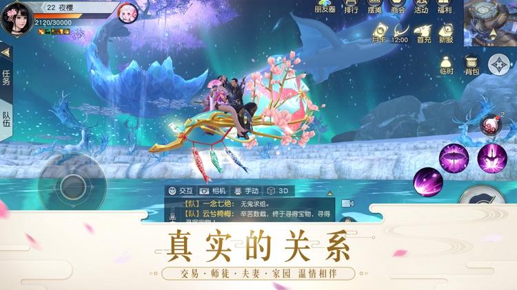 镇魔曲-三周年特别版 screenshot-6