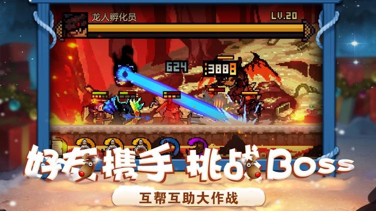 马赛克英雄-即时对战卡牌游戏 screenshot-4
