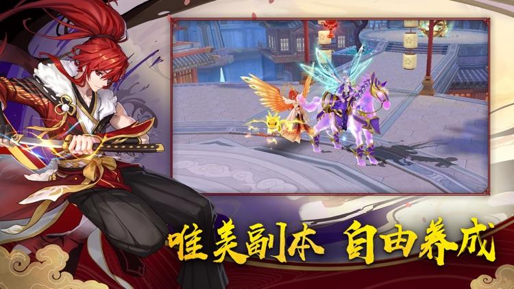 结界乱斗 screenshot-3