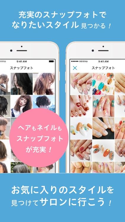 minimo(ミニモ)/サロン予約 screenshot-4