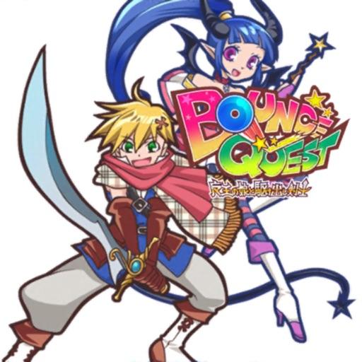BounceQuest-魔王の娘と駆け出し剣士-