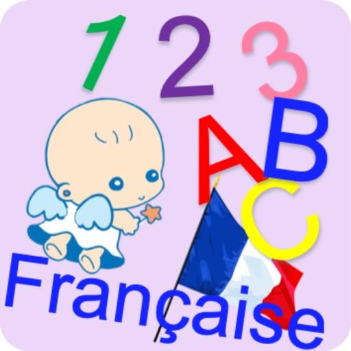 Emilia French image