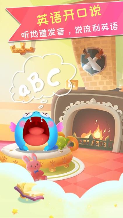 星娃娃早教-儿童识字英语拼音游戏学习软件 screenshot-3