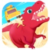 恐竜警備隊 - 子供向けゲーム