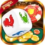 Kla Klouk - Khmer Card Games