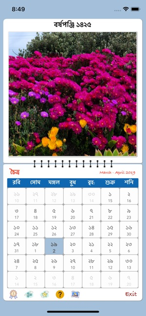 Bangla Calendar on the App Store