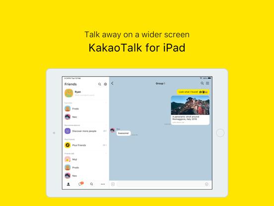 KakaoTalk screenshot 6