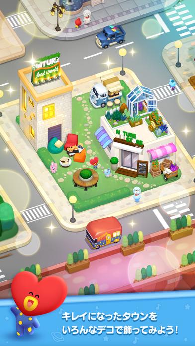 LINE ハローBT21 screenshot1
