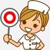 看護師国家試験 medixtouch Pro