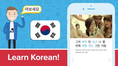 download FluentU: Language Learning App for PC