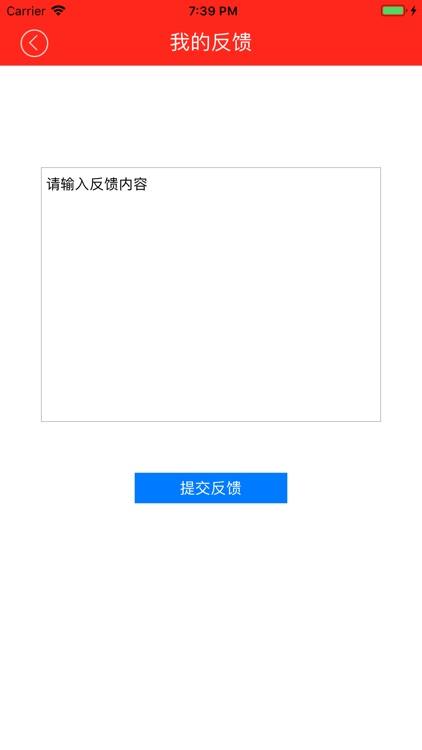 家政兼职赚钱平台-商户端 screenshot-9