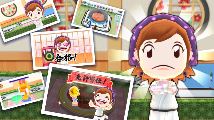 Cooking Mama: Let's cook! screenshot-9