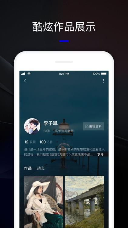 艺直聘-求职招聘找工作 screenshot-4