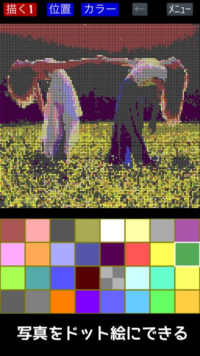 https://is1-ssl.mzstatic.com/image/thumb/Purple123/v4/5e/94/93/5e949301-59a1-57e9-085a-10cc6ecc4b69/mzl.dtwasuod.png/392x696bb.png