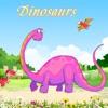 恐竜パズル-子供のパズル - 5歳以上アプリ