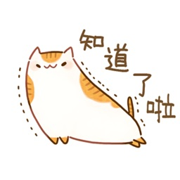 Cheeky cats sticker