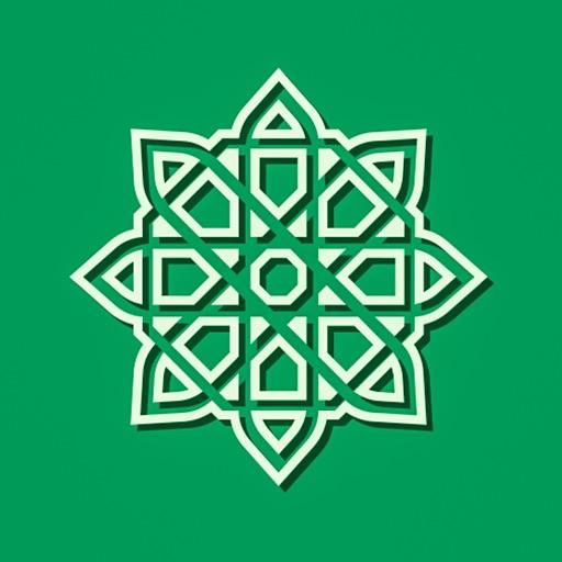 Quran English Dictionary