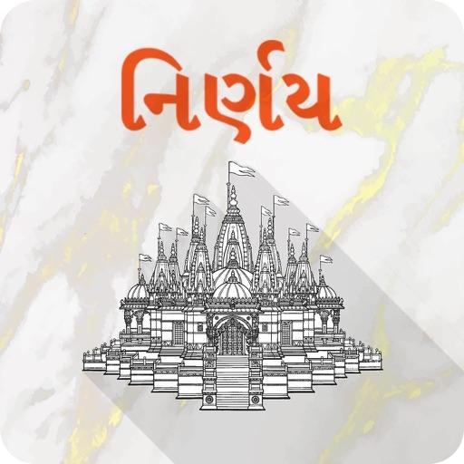 Vadtal Dham - Nirnay 2020