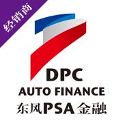 东风PSA金融经销商版