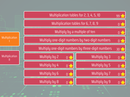 Multiplication Math Trainer Screenshots