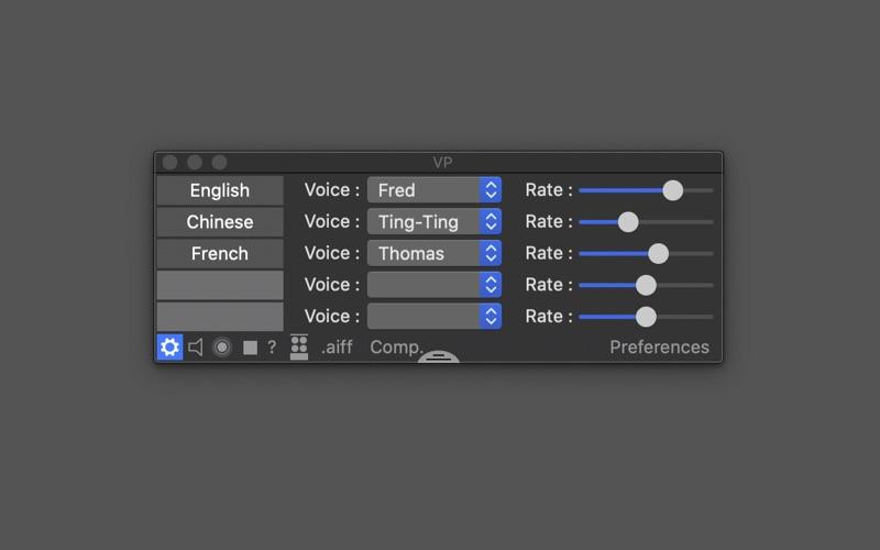 VoicePicker скриншот программы 4