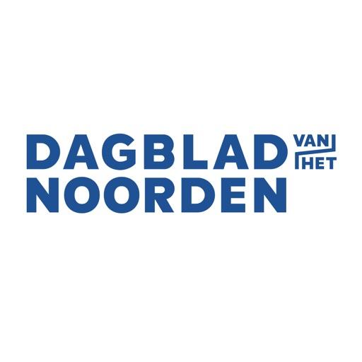 DVHN digitale krant