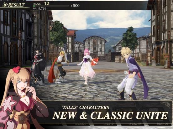 TALES OF CRESTORIA screenshot 11