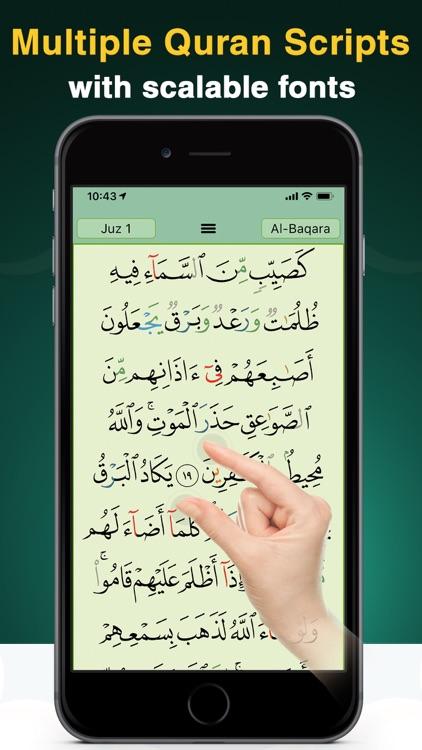 Quran Majeed Proالقرآن المجيد screenshot-0