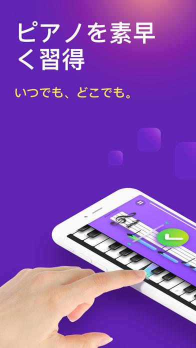 https://is1-ssl.mzstatic.com/image/thumb/Purple123/v4/61/12/bd/6112bd94-e5e6-fe22-e60f-e67e2e6a3e09/pr_source.png/392x696bb.png