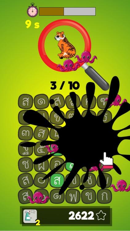Thai Alphabet Game U screenshot-6