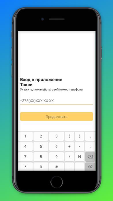 Kivi rideСкриншоты 1