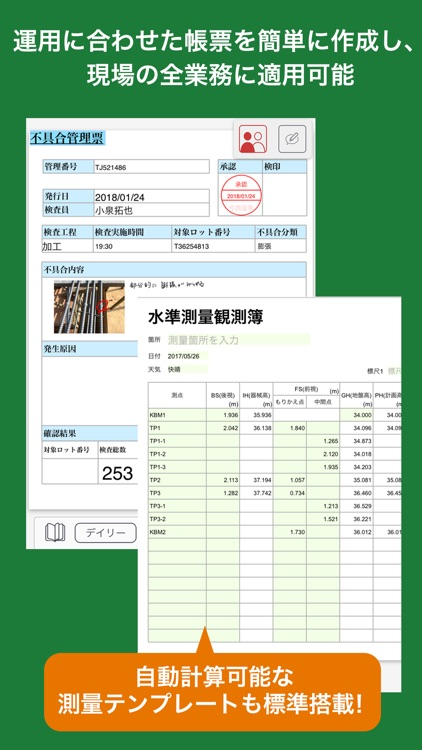 eYACHO for Business 5 screenshot-3