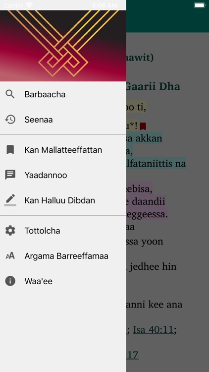 Macaafa Qulqulluu screenshot-5