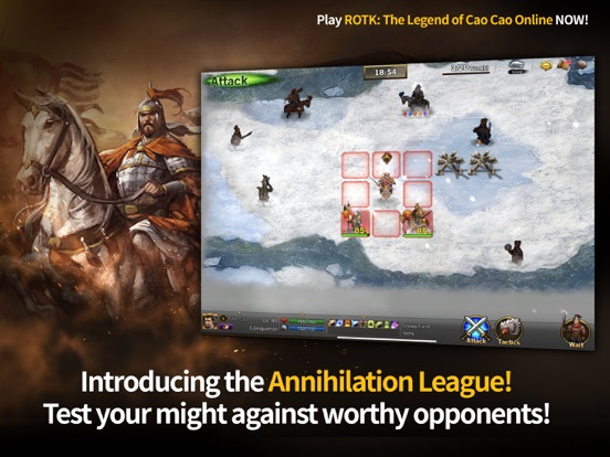 ROTK The Legend of CaoCao screenshot 6