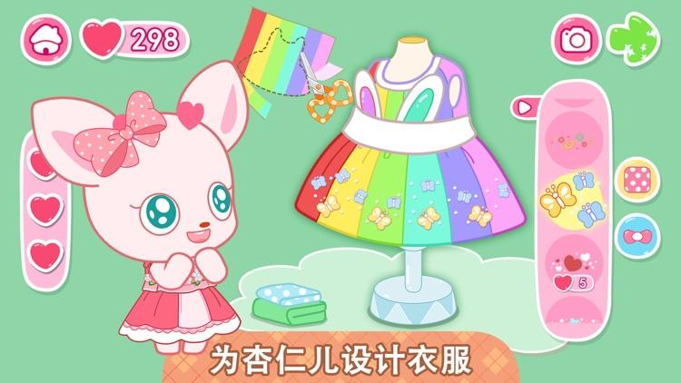 小鹿杏仁儿的甜蜜派对 screenshot-3