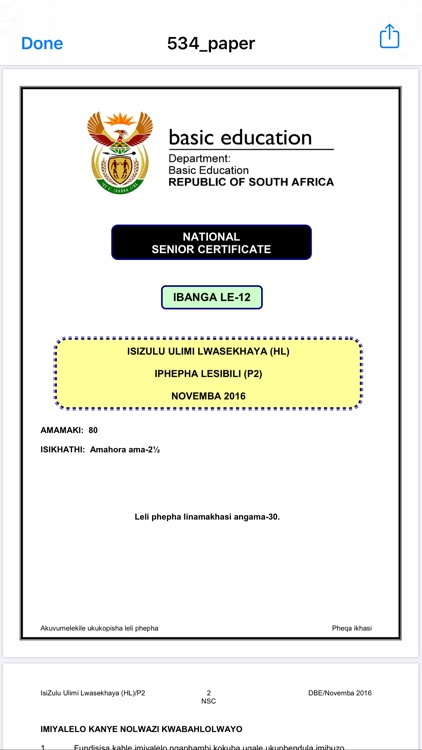 Papermate (Past Papers SA) screenshot-5