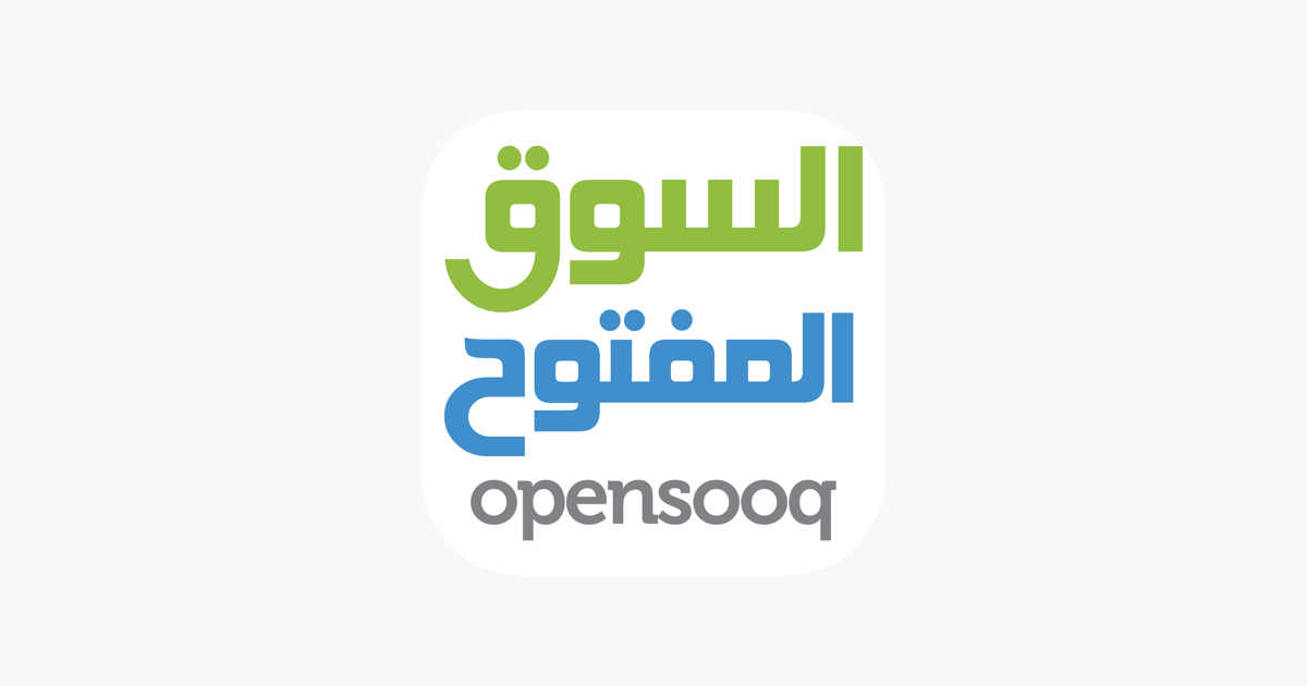 b50aa7f8b  السوق المفتوح - OpenSooq on the App Store