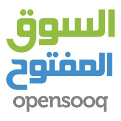 1ebafdfc5 السوق المفتوح - OpenSooq on the App Store