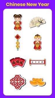 中国新年 Chinese New Year Frames iphone images
