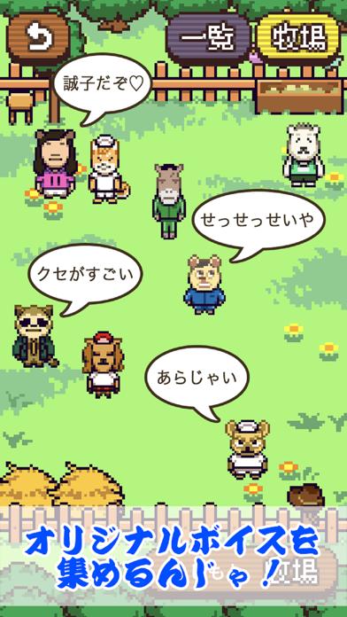 対決!よしもと大運動会紹介画像7
