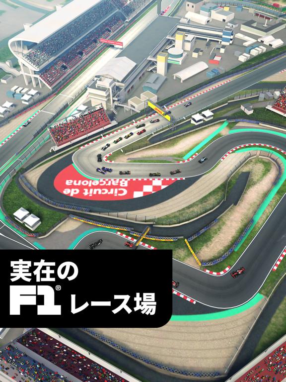 F1 Managerのおすすめ画像5