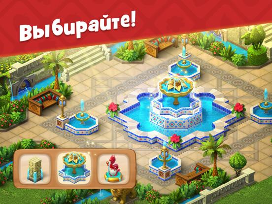 Gardenscapes для iPad