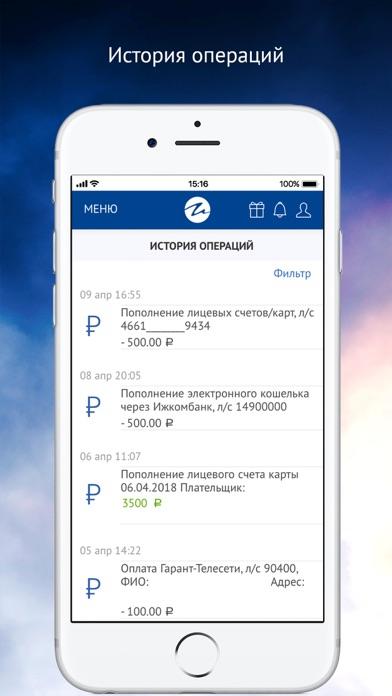 Датабанк ОнлайнСкриншоты 3