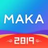 MAKA | H5、海报、视频模版