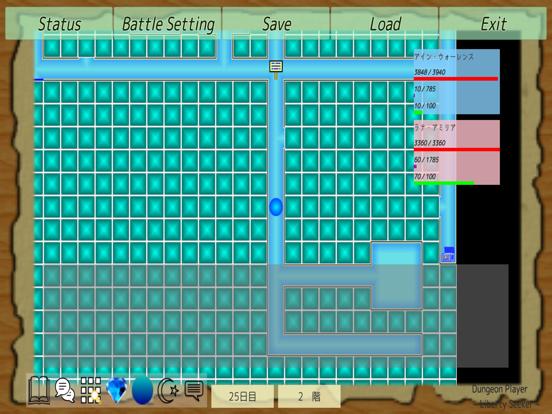 DungeonPlayer Screenshots
