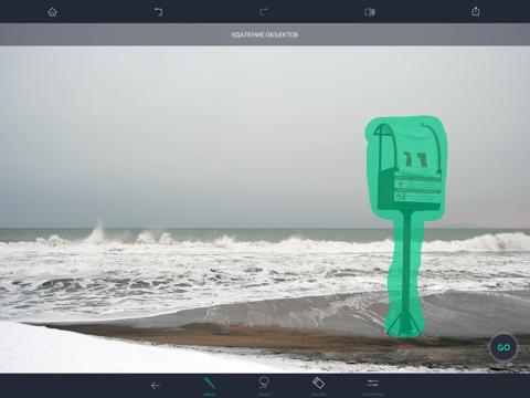 Скриншот из TouchRetouch