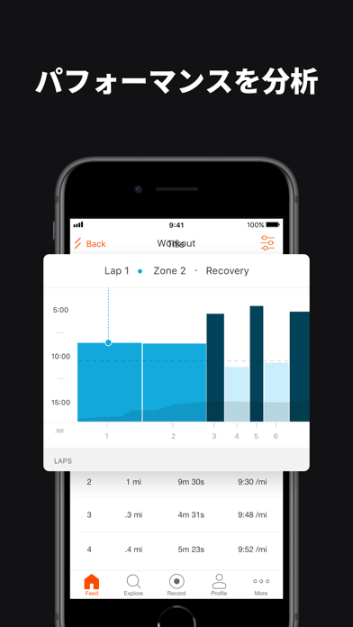 Strava トレーニング:ランニング&サイクリング ScreenShot9