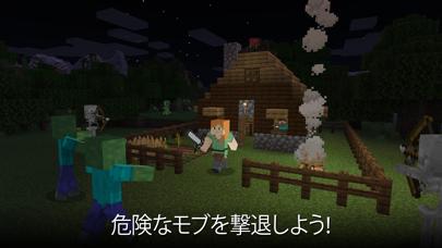 Minecraftのおすすめ画像9