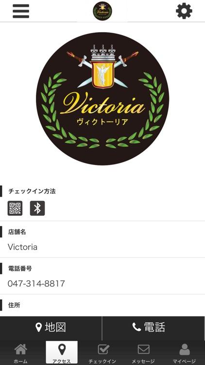 Victoria 公式アプリ screenshot-3
